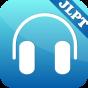 沪江听力酷日语能力考JLPT 教育 App LOGO-硬是要APP