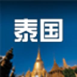 泰国双城旅游攻略 交通運輸 App LOGO-硬是要APP