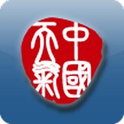 中国天气通 生活 App LOGO-APP開箱王