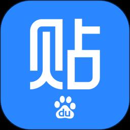 百度贴吧 Com Baidu Tieba 11 9 8 0 应用 酷安网