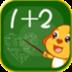 儿童右脑记忆训练 益智 App LOGO-硬是要APP