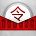 网易将军令 程式庫與試用程式 App Store-愛順發玩APP