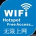 WiFi伪装器 LOGO-APP點子
