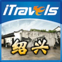 iTravels 绍兴 生活 App LOGO-硬是要APP