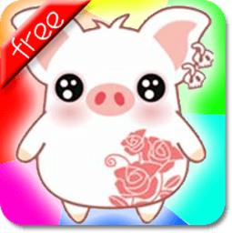 萌萌猪手电筒 工具 App LOGO-APP試玩