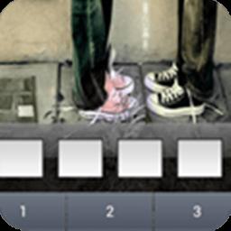 非主流密码锁屏 工具 App LOGO-APP試玩