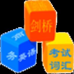 教育App|剑桥商务英语词汇 LOGO-3C達人阿輝的APP