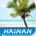 海南旅游 旅遊 App LOGO-APP試玩
