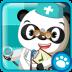 Dr. Panda 动物医院 益智 App LOGO-硬是要APP