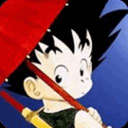 经典动画七龙珠第一部免费高清全集 媒體與影片 App LOGO-硬是要APP