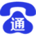 百乐通免费网络电话 通訊 LOGO-玩APPs