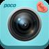POCO亲子相机 益智 App LOGO-硬是要APP