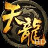 天龙八部HD图标