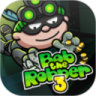 神偷鲍勃3:Bob The Robber 3