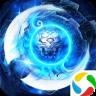 神装屠龙v1.0.9 安卓版
