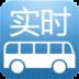 苏州公交电子站牌 交通運輸 App LOGO-硬是要APP
