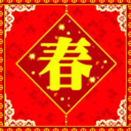 娛樂必備App|2012春节短信 LOGO-綠色工廠好玩App