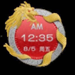 点心时钟主题(壬辰龙年皮肤) 攝影 App LOGO-APP開箱王