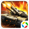 坦克:雷霆之怒下载