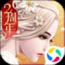 九州天空城3D(自由捏脸)下载