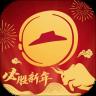 必胜客app最新版
