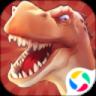 我的恐龙:周年庆下载