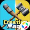 创造与魔法:联机造世界下载