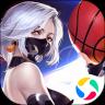 潮人篮球-黑子联动下载