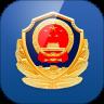 江西公安为民服务网上办事系统