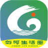 剑河生活圈app