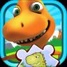 儿童恐龙拼图游戏3.0.219j