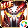 大天使之剑H5:登陆送神器下载