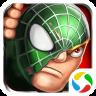 敢斗团:超级英雄下载