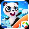 熊猫冲浪下载