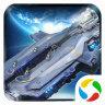 星际舰队之银河战舰