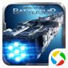 星际战争之银河战舰下载