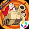 坦克大决战-战火重燃下载