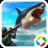 鲨鱼模拟猎杀3D下载