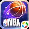 王者NBA全明星赛下载