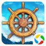郑和航海图下载