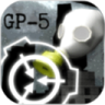 The Lost Signal: The gas mask