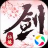 龙刃:剑侠网游3D下载