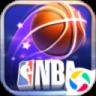 王者NBA正版下载