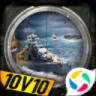 巅峰战舰:全球现代战争下载