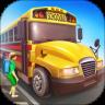 校车模拟(测试版)