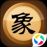 中国象棋竞技版下载