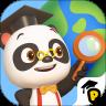 熊猫博士儿童百科21.3.68