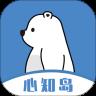 心知岛2.1.1
