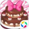梦幻蛋糕店下载