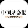 中国基金报